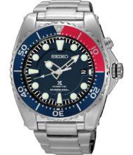 Ανδρικό ρολόι SEIKO Prospex SKA369P1