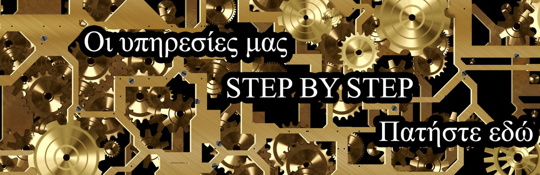 step_by_step_3