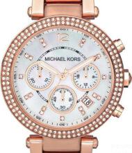Γυναικείο ρολόι MICHAEL KORS MK5491