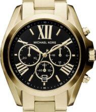Γυναικείο ρολόι MICHAEL KORS MK5739