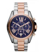 Γυναικείο ρολόι Michael Kors MK5606