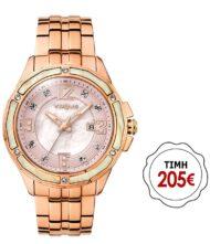 Γυναικείο ρολόι VOGUE Day & Night 97021.2