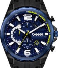 BREEZE Intrusio Series 112222.3