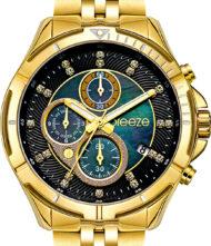 Γυναικείο Ρολόι Breeze με κάσα από ανοξείδωτο ατσάλι και μπρασελέ από μασίφ ατσάλι. Το ρολόι ανήκει στην σειρά Empressa με κωδικό 212191.6